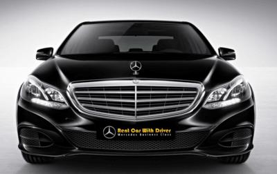 Inchiriere masina cu sofer - Mercedes-Benz E-Class